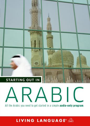 Download Starting Out in Arabic by Living Language (audio)