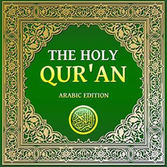 Holy Qur'an: Arabic Edition
