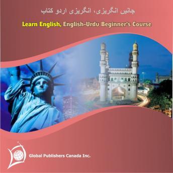 Teach Yourself Urdu: English-Urdu Beginner's Audio Course