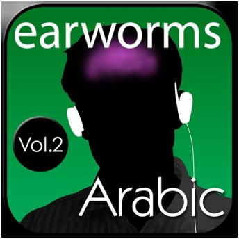 Download Rapid Arabic Vol. 2 (Modern Standard) by Earworms MBT