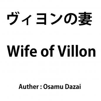 Wife of Villon