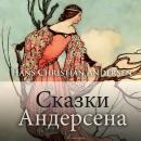 Andersen's Fairy Tales (Russian Audio Library) [Russian Edition]