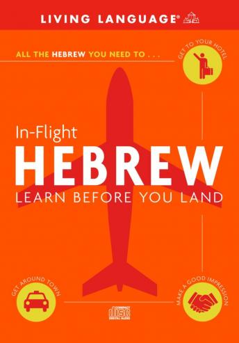 In-Flight Hebrew