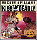 Kiss Me Deadly sample.