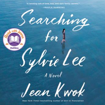 Searching for Sylvie Lee: A Novel Audiobook Free Download Online