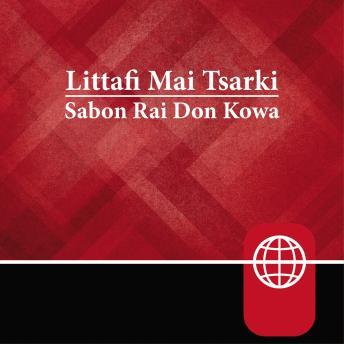 Hausa Audio Bible - Hausa Contemporary Bible