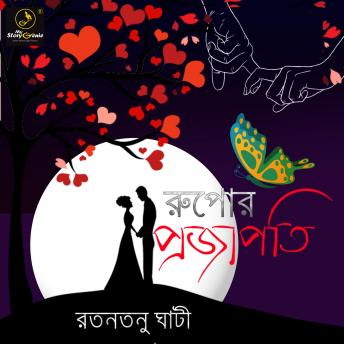 Download Rupor Projapati : MyStoryGenie Bengali Audiobook 41: Romance of the Bygone Era by Ratantanu Ghati