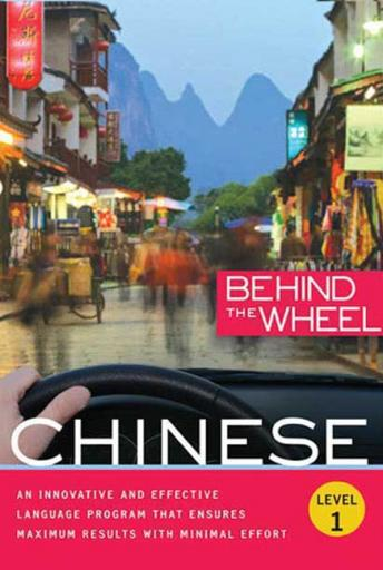 Download Behind the Wheel - Mandarin Chinese 1 by Mark A. Frobose