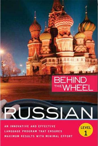 Behind the Wheel - Russian 1, Audio book by Mark Frobose