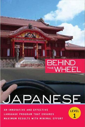Download Behind the Wheel - Japanese 1 by Mark A. Frobose