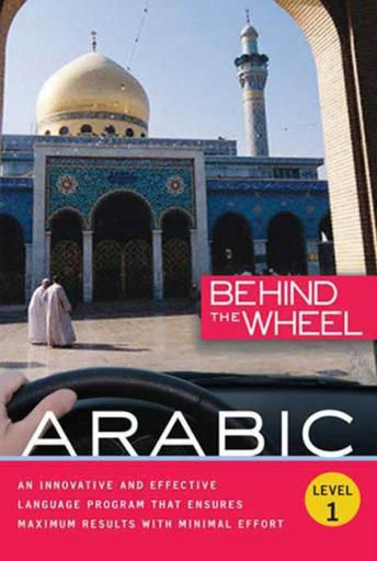 Download Behind the Wheel - Arabic 1 by Mark Frobose