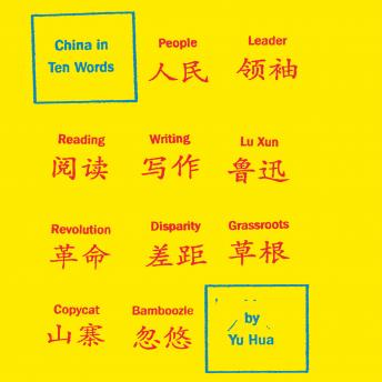 China in Ten Words, Yu Hua