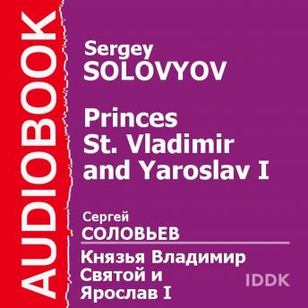 Download Князья Владимир Святой и Ярослав I by Sergey Solovyov