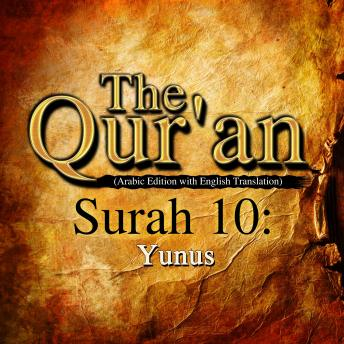 The Qur'an (Arabic Edition with English Translation) - Surah 10 - Yunus sample.