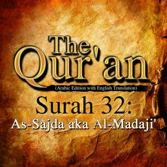 The Qur'an - Surah 32 - As-Sajda aka Al-Madaji'
