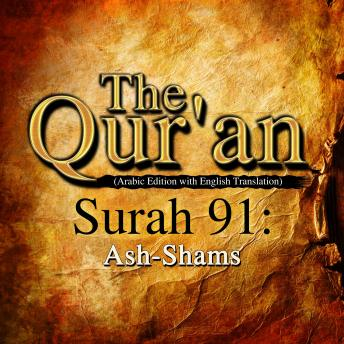 The Qur'an - Surah 91 - Ash-Shams
