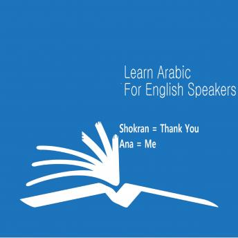 Arabic Language Learning Course For English Speakers, Mazen Salah