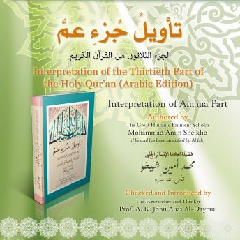 Interpretation of the Thirtieth Part of the Holy Qur'an: Am'ma Part, Mohammad Amin Sheikho