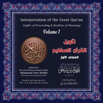 Interpretation of the Great Qur'an: Volume 1, Mohammad Amin Sheikho