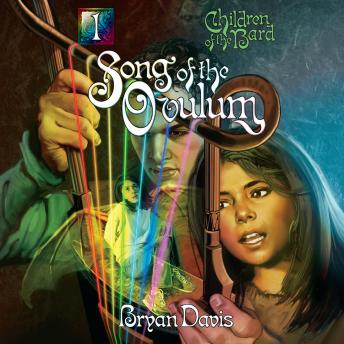 Song of the Ovulum