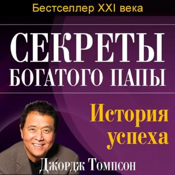 Download Robert Kiyosaki: The Life Principles for Success by George Thompson