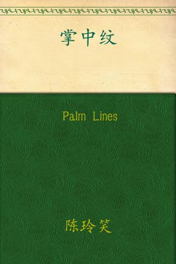 Download Palm Lines by Lingxiao Chen