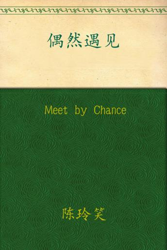 Meet by Chance, Lingxiao Chen