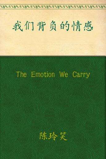 Emotion We Carry, Lingxiao Chen