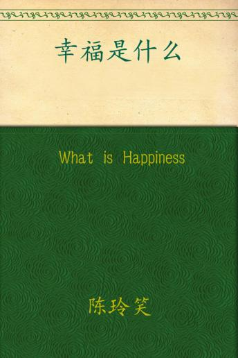 What is Happiness, Lingxiao Chen