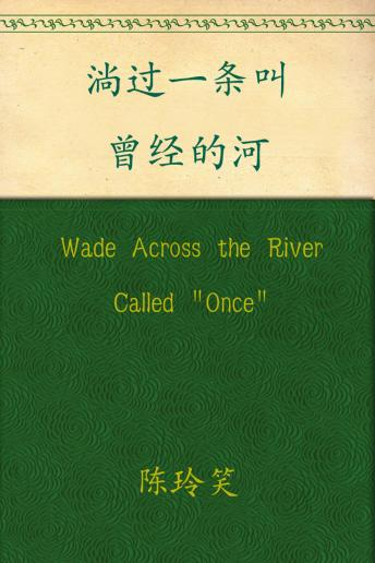 Wade Across the River Called, Lingxiao Chen