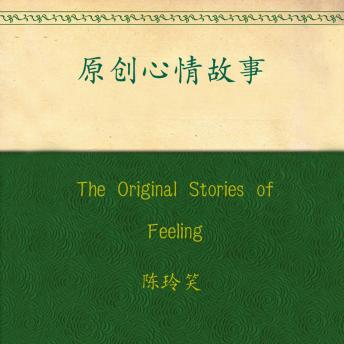 The Original Stories of Feeling