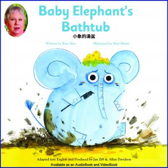 Baby Elephant's Bathtub