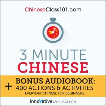 3-Minute Chinese: Everyday Chinese for Beginners