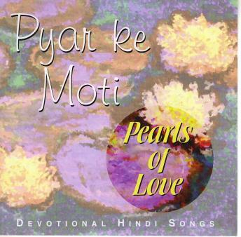 Download Pearls of Love by Brahma  Khumaris