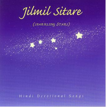 Download Jilmil Sitare by Brahma  Khumaris