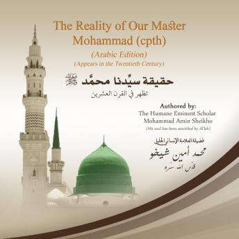 The Reality of Our Master Mohammad (cpth)