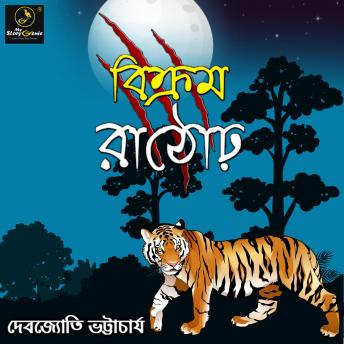 Bikram Rathore : MyStoryGenie Bengali Audiobook 12: Supernatural Thriller