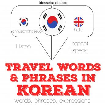 Travel words and phrases in Korean