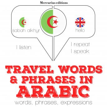 Travel words and phrases in Arabic