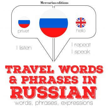 Travel words and phrases in Russian