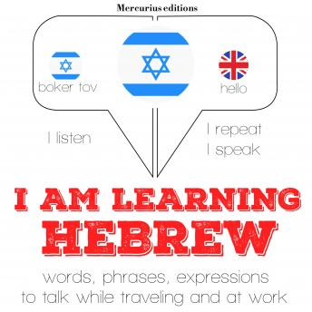 I am learning Hebrew, Jm Gardner