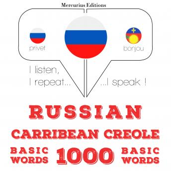 Russian - Carribean Creole : 1000 basic words