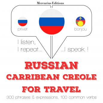 Russian – Carribean Creole : For travel