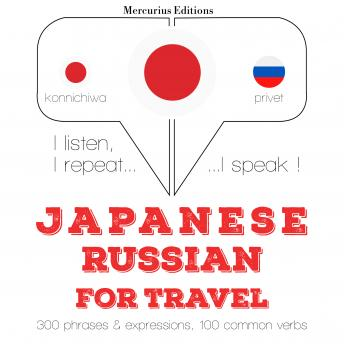 Japanese - Russian : For travel