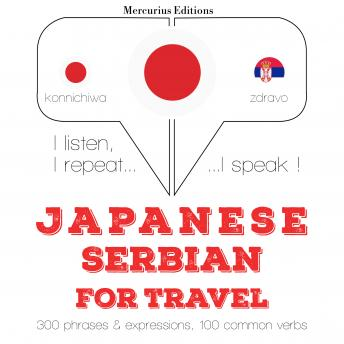 Japanese – Serbian : For travel