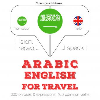 Arabic - English : For travel