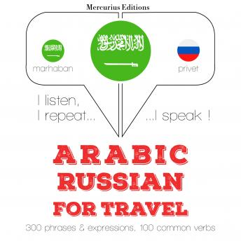 Arabic - Russian : For travel