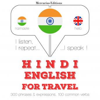 Hindi - English : For travel