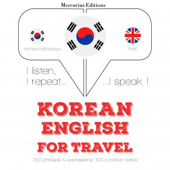 Korean - English : For travel