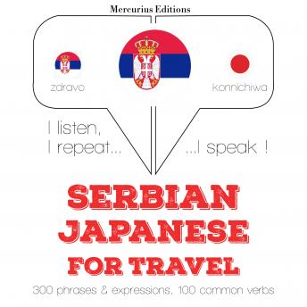 Serbian Ð Japanese : For travel